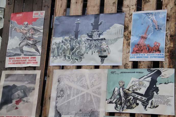 Affiches de guerre