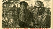 все на защиту ленинграда
